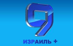 ETVNET  Русское телевидение  TV SmartTV Roku LG