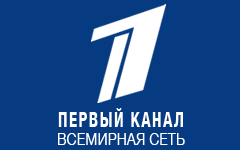 Первый канал официальный сайт своими руками