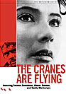The Cranes Are Flying ( Летят журавли )
