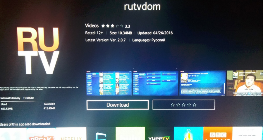 download Essential C