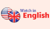 Watch in Enlish