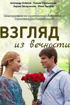 Смотреть фильм русский лучшие в рейтинге