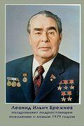 Леонид Ильич Брежнев поздравляет подрастающее поколение с новым 1979 годом