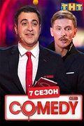 Comedy Club. 305 выпуск