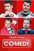 Comedy Club. 231 выпуск