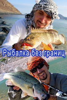 самые лучшие фильмы о рыбалке