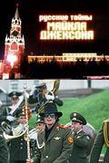 Анонс. Русские тайны Майкла Джексона