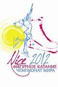 Фигурное катание. Чемпионат Мира 2012. Женщины. Произвольная программа
