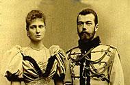 Российская Империя - Николай II, часть 1