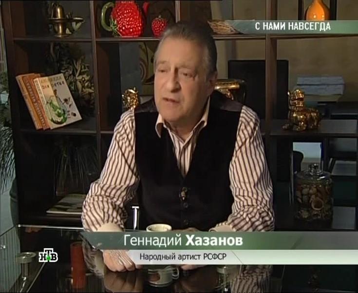 ставки на спорт на русском языке