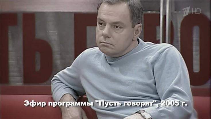 русский измена мужу говорит по телефону