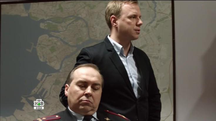 онлайн россия сериал ставки высокие