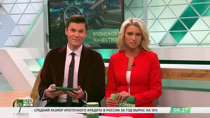 центре размещается екатерина коновалова ведущая деловое утро фото белых