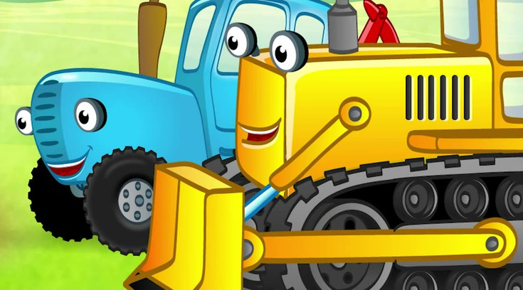 """Смотреть """"Синий трактор. Грузовик и бульдозер 2"""" онлайн ..."""