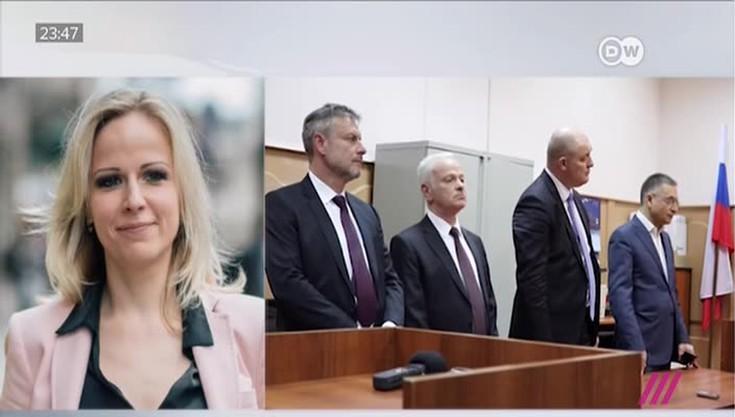 """Смотреть """"DW Новости. Коррупция в России"""" онлайн от 28/03 ..."""
