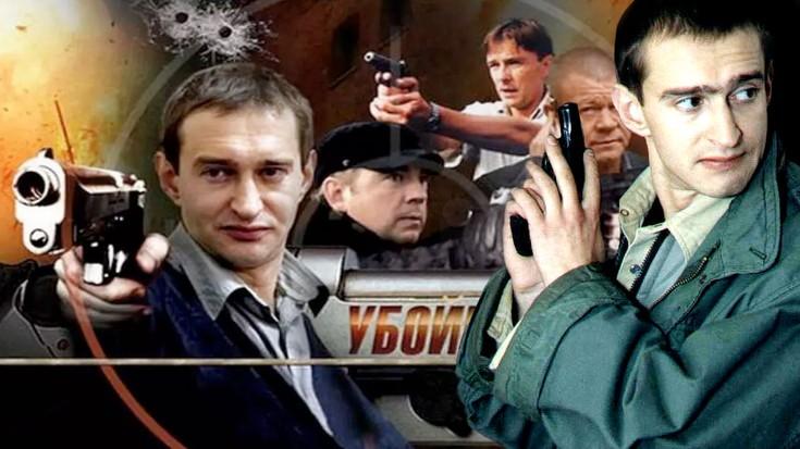 Кредит доверия убойная сила смотреть онлайн взять кредит черкесск