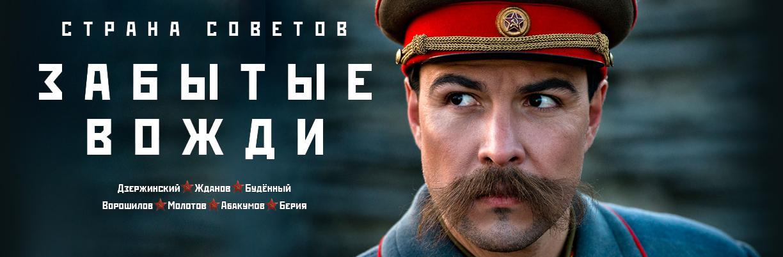 Etvnet русское тв каналы в прямом эфире архив фильмов и