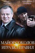 Etvnetca ETVNET  Русское телевидение  TV SmartTV