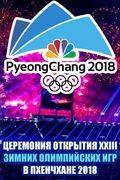 Etvnetcom ETVNET  Русское телевидение  TV SmartTV