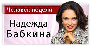 С Екатерины Стриженовой Спало Платье – Свой Человек (2005)